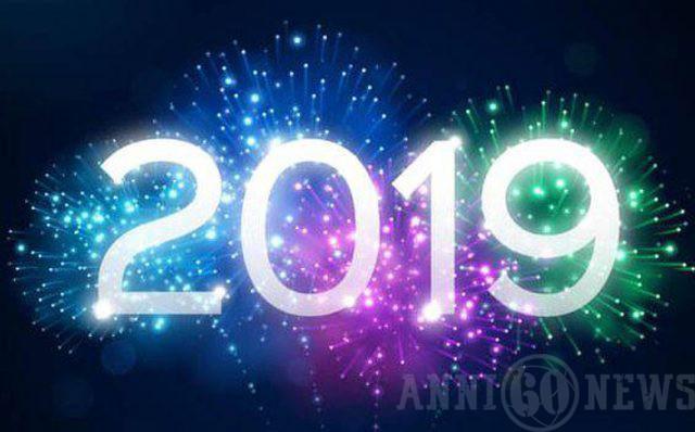 Auguri Per Un Felice E Sereno Anno Nuovo Anni 60 News